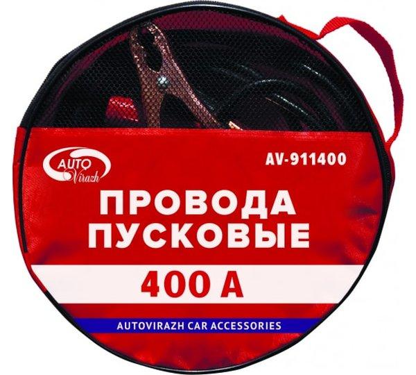 AUTOVIRAZH AV-911400