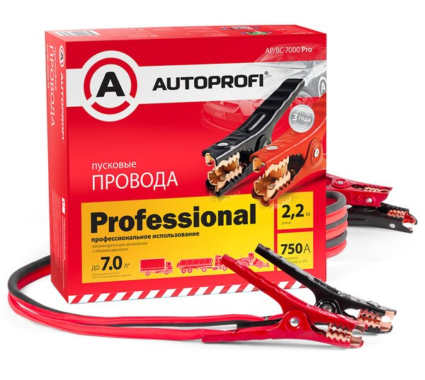 Autoprofi AP/BC 7000 Pro
