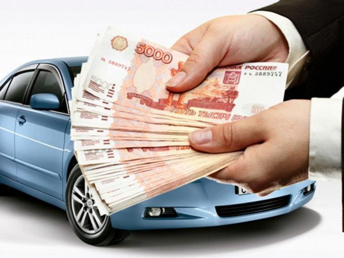 как продать машину